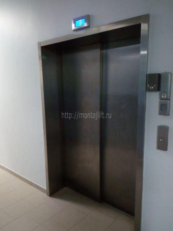 IMG-20200522-WA0022